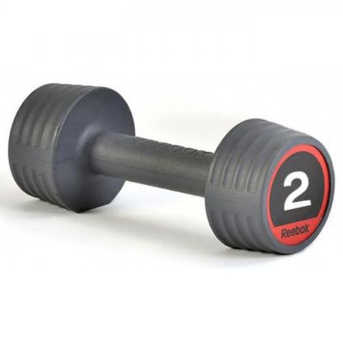 Zestaw hantli Dumbell 2x 1-10 kg REEBOK (3)