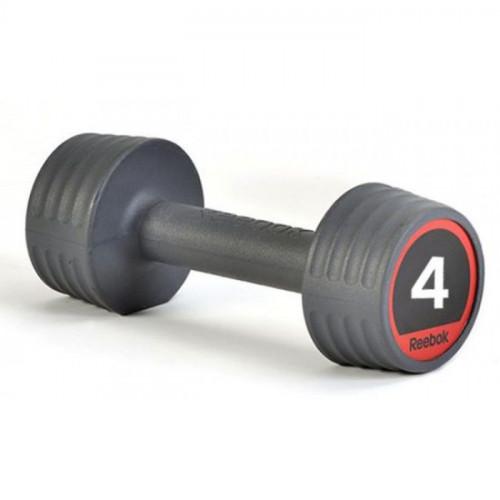 Zestaw hantli Dumbell 2x 1-10 kg REEBOK (5)