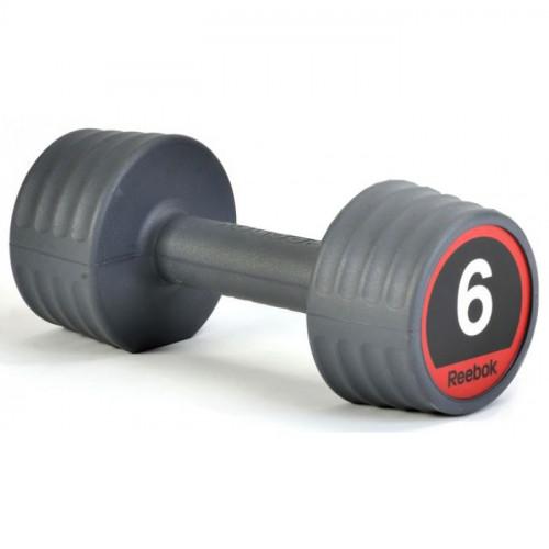 Zestaw hantli Dumbell 2x 1-10 kg REEBOK (7)