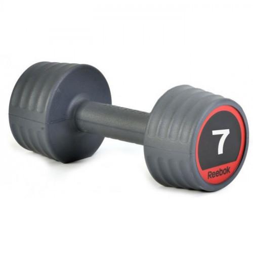 Zestaw hantli Dumbell 2x 1-10 kg REEBOK (8)