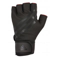 Rękawice treningowe ELITE ADIDAS (czarne)