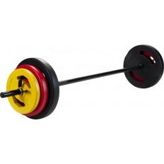 Sztanga fitness P2I BODY PUMP 20 KG