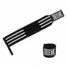 Ściągacze na nadgarstki elastyczne WRIST WRAPS REEVA (black/white)